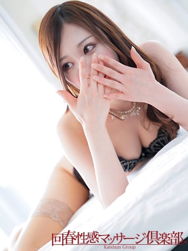 のん(新宿回春性感マッサージ倶楽部)のプロフ写真5枚目