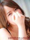 ゆきの|新宿回春性感マッサージ倶楽部でおすすめの女の子