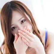 「【☆ご新規様限定割引開催中です☆】」06/21(月) 11:56 | 新宿回春性感マッサージ倶楽部のお得なニュース