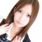 本城えりか|究極美女コスプレ素人デリヘル OLスタイル - 新宿・歌舞伎町風俗