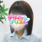 ちさき デザインプリズム - 新宿・歌舞伎町風俗
