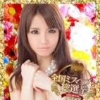 ユメ|ZERO ☆ GIRL - 久留米風俗