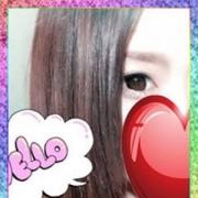 ありさ ZERO ☆ GIRL - 久留米風俗