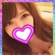 さおり ZERO ☆ GIRL - 久留米風俗
