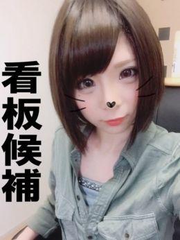 アリス | ZERO ☆ GIRL - 久留米風俗