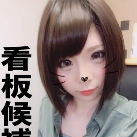 アリス|ZERO ☆ GIRL - 久留米派遣型風俗