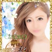 チョコ【ミスヘブン女王】|ZERO ☆ GIRL - 久留米風俗