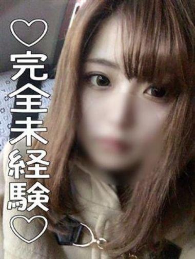 みひろ【即尺可】|ZERO ☆ GIRL - 久留米風俗