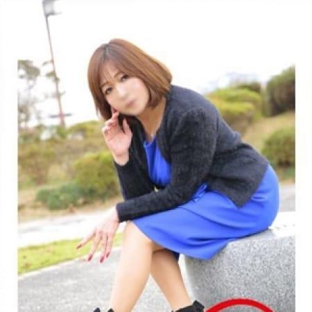 「☆☆ 『マダムプラン』始めました! 70分 10000円‼ 指名料込み‼ ☆☆」02/22(木) 23:17 | 愛人バンクのお得なニュース