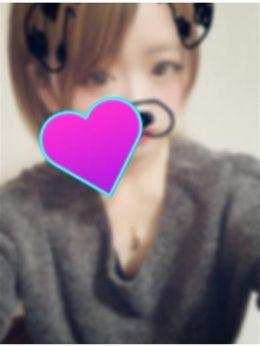 あいり(3/26体験入店) | @ありす-×××- - 北九州・小倉風俗