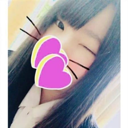 「最新入店ガールズ情報キタ(゚∀゚)!」10/06(金) 18:14 | @ありす-×××-のお得なニュース