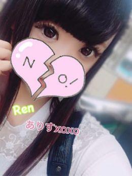 れん(10/18体験入店) | @ありす-×××- - 北九州・小倉風俗