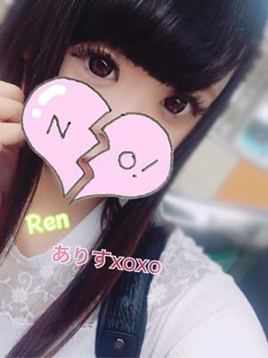 れん(10/18体験入店)|@ありす-×××- - 北九州・小倉風俗