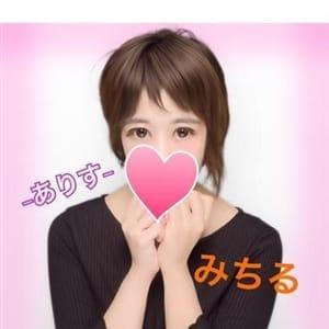 みちる(10/21体験入店)