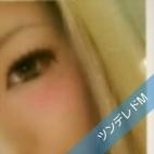 はずき|E-girls - 北九州・小倉風俗