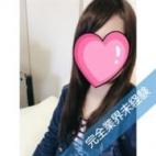 体験もか 業界未経験|E-girls - 北九州・小倉風俗