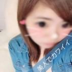 体験ミセスらん|E-girls - 北九州・小倉風俗