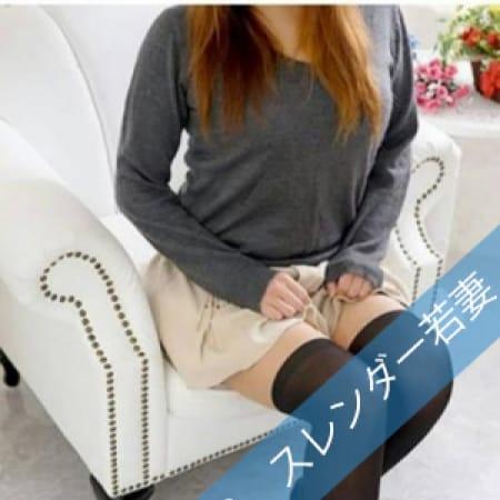 E-girls - 北九州・小倉派遣型風俗