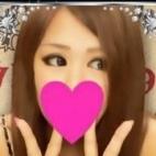 あいな|可愛い女の子専門店 ☆あ・ね・も・ね☆ - 北九州・小倉風俗