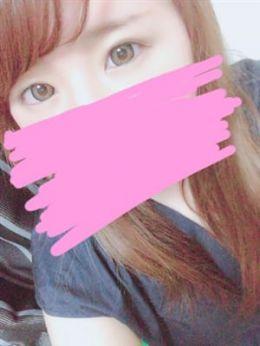 ゆま | Honey Girls ~ハニーガールズ~ - 北九州・小倉風俗