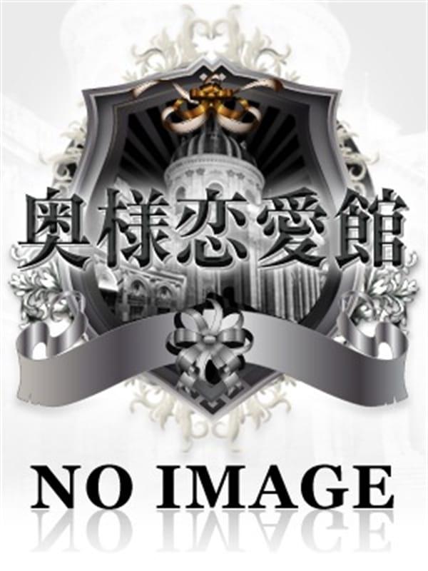 みさき(奥様恋愛館 (オクサマレンアイカン))のプロフ写真1枚目
