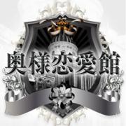 けい◆レア出勤の巨乳若奥様♪|奥様恋愛館 (オクサマレンアイカン) - 北九州・小倉風俗