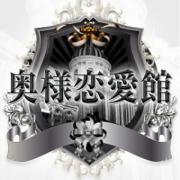 ちひろ|奥様恋愛館 (オクサマレンアイカン) - 北九州・小倉風俗