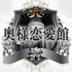 ゆかり◆おもてなしとサービスを…|奥様恋愛館 (オクサマレンアイカン) - 北九州・小倉風俗