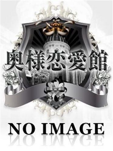しょうこ 奥様恋愛館 (オクサマレンアイカン) - 北九州・小倉風俗