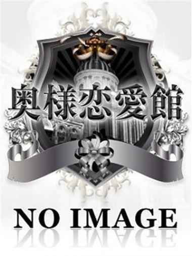 ひなこ 奥様恋愛館 (オクサマレンアイカン) - 北九州・小倉風俗