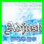 つばさ|Adjust-アジャスト- - 北九州・小倉風俗
