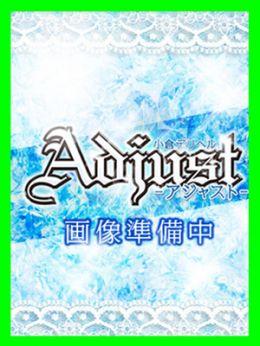 すみれ | Adjust-アジャスト- - 北九州・小倉風俗