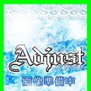 ゆきちゃん|Adjust-アジャスト- - 北九州・小倉風俗