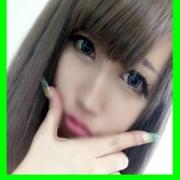 「65分10,000円」03/24(土) 11:35 | Adjust-アジャスト-のお得なニュース