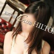 夢花 【ゆめか】|ESCORT CLUB HILTON「ヒルトン」 - 中洲・天神風俗