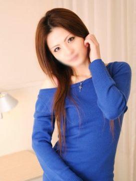 ゆい|MembersEYE福岡で評判の女の子