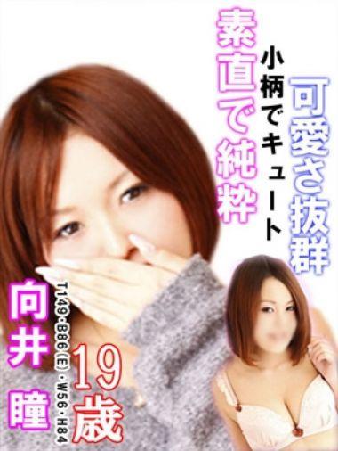 ひとみ|MembersEYE福岡 - 中洲・天神風俗