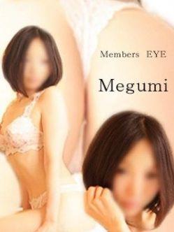 めぐみ|MembersEYE福岡でおすすめの女の子