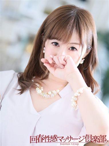 あんな|福岡回春性感マッサージ倶楽部 - 福岡市・博多風俗