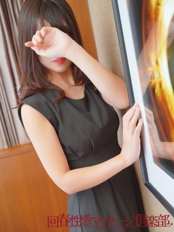 りお【☆長身、美脚のモデル風美女☆】