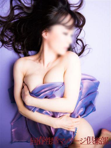 エリ|福岡回春性感マッサージ倶楽部 - 福岡市・博多風俗