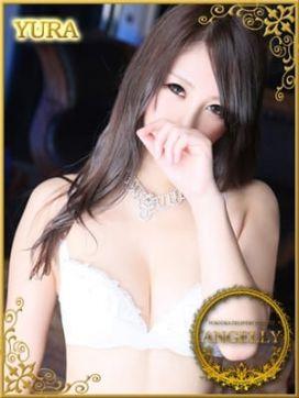 ゆら【煌く別格の極上美女】|ANGELLYで評判の女の子