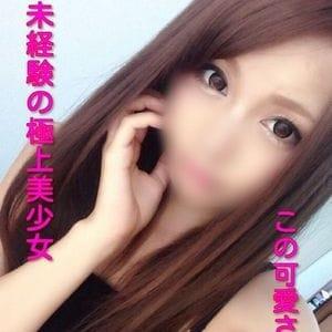 「【博多人気店】ここだけ割り」06/21(木) 11:00 | ANGELLYのお得なニュース