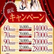 「【激アツ】イベント開催中!!」05/21(火) 17:15 | ANGELLYのお得なニュース