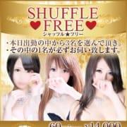 「【本気っ】駅ちか限定割り!!」05/21(火) 17:25 | ANGELLYのお得なニュース