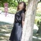 東恵子さんの写真