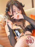 藍音(あいね)|福岡痴女性感フェチ倶楽部でおすすめの女の子