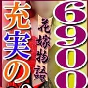 ★60分6900円★イベント開催中!!|選べるフリーのお店☆博多花嫁ロック☆6900円