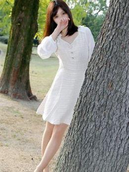 森下 | あなた…ごめんなさい - 福岡市・博多風俗