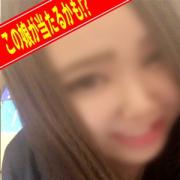 ◆ まりな ◆